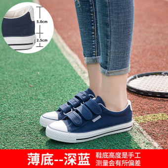 Chic women flat BayMini shoes cloth shoes canvas shoes (Thin bottom-dark blue)