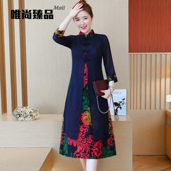 Chinese-style retro fake two-piece female plate buttons gown Print dress (Blue)
