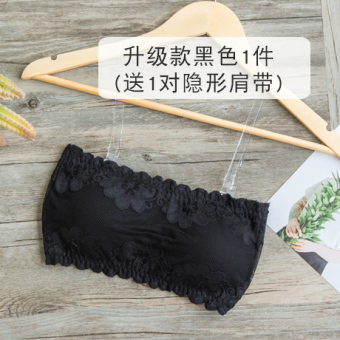 Chun Nan summer anti-girl bra (Upgrade section [to send strap] Black 1 piece)