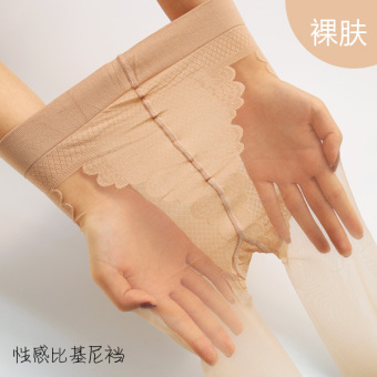 Color anti-hook silk stockings Silk socks (2 No. nude color)