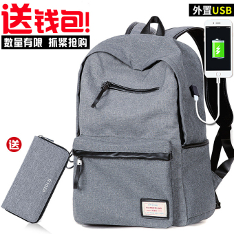 Cool men New style backpack (Gray USB models (send wallet))