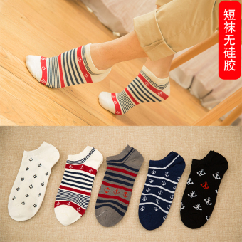 Cotton deodorizing summer thin wicking Socks ([Five double men's] anchor short socks)