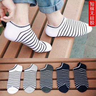 Cotton deodorizing summer thin wicking Socks ([Five double men's] Striped short socks)