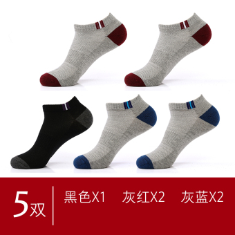 Cotton low tube spring and summer short socks men's socks (2 blue and gray 2 gray Hong 1 black 029616) (2 blue and gray 2 gray Hong 1 black 029616)