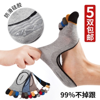 Cotton multi-color men's ultra-thin shallow mouth no-show socks toe socks (Through color black)