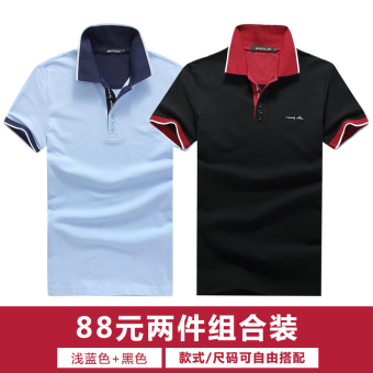 Cotton solid color Fold-down collar Slim fit polo shirt summer Top (Light blue + black)
