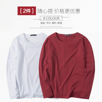 Cotton white on the men's base shirt T-shirt (Long-sleeved o collar-white + wine red)