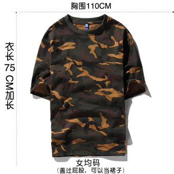Couple's men and women camouflage loose short sleeved t-shirt (Long section camouflage short T) (Long section camouflage short T)