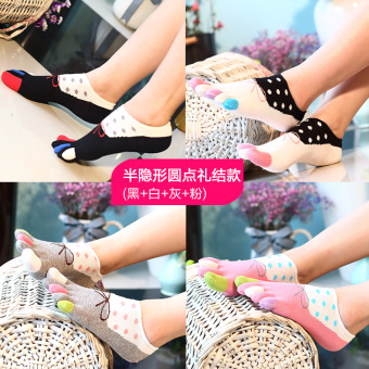 Cute cotton thin women's socks at the end no-show socks (Semi-hidden dotted etiquette Models)