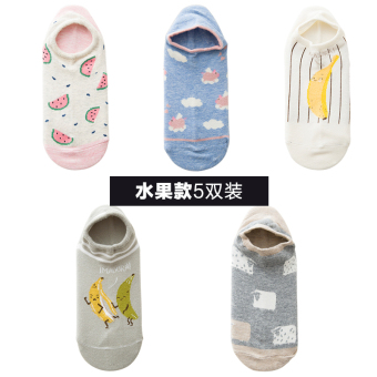 Cute cotton women's thin short socks no-show socks (Fruit section 5 pairs loaded)