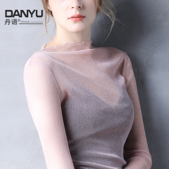 Danyu mesh frilled base shirt New style Top (Pink)