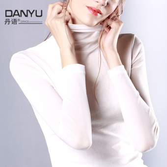 Danyu mesh Plus-sized underwear shirt with high collar bottoming shirt (White)