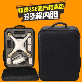 DJI Phantom Backpack 3 Colors (Black four grid backpack (3 generation universal contains 3SE))