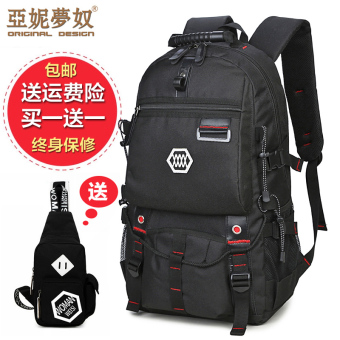European and American New style travel large capacity school bag (Black with chest pack)