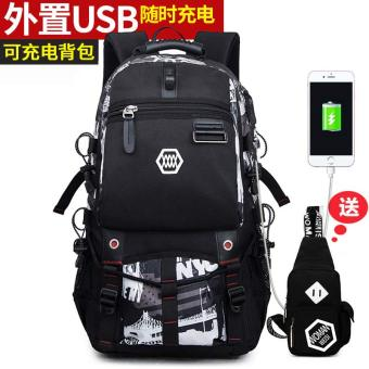 European and American New style travel large capacity school bag (Charging version of black and white with a chest pack)