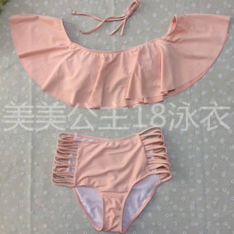 European and American solid color split large flounced bikini swimsuit New style swimsuit (17077-pink) (17077-pink)