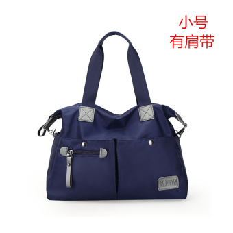 European and American women's mommy bag women's bag (Dark blue color small)