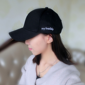 Exo Korean version with a hoop men and women duckbill hat celebrity inspired hat (My Buddy lettered stick-black)