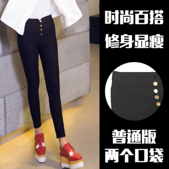 Female outerwear autumn and winter New style warm pants Plus velvet bottoming pants (Four buckle black ordinary paragraph)
