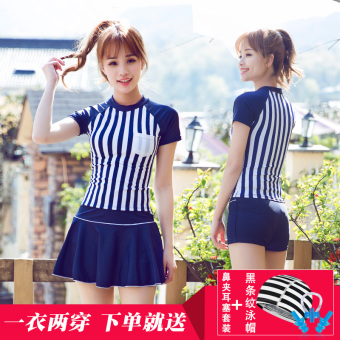 Female pants slimming short sleeved swimsuit swimming clothes (Dark blue color)