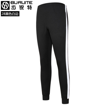 Female Spring and Autumn and fitness quick-drying running pants athletic pants