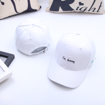 Female Summer Sun baseball cap hat (White)