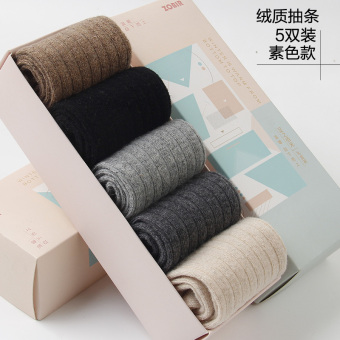 Female winter thick warm wool socks (5 double loaded (plain paragraph))