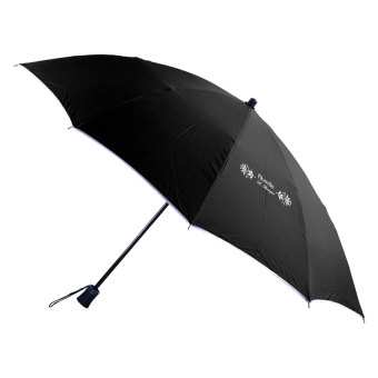Fibrella Le Baroque Umbrella F00033 (Black)