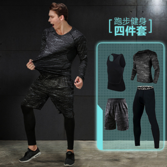 Fitness room running sports clothing (T718 # To send vest)