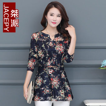Floral Korean-style female New style Plus-sized Top chiffon shirt (Blue (9101))