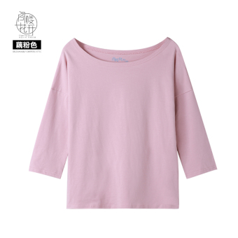 Gelouhuakai Korean-style autumn Slim fit length sleeves Top collar T-shirt (Lotus Root Starch) (Lotus Root Starch)