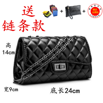 Graceful on New style Lingge chain bag small bag (Pure chain large)