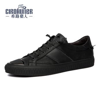 Hei Korean-style men Stylish shoes men's (Black (8601))