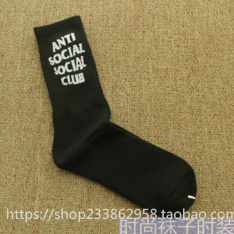 I-club couple's breathable cotton socks (Black)
