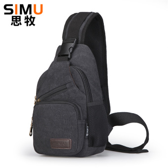I Korean canvas men cross-body Shinebager shoulder bag (Black)