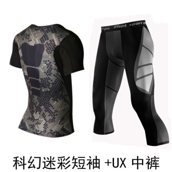 I men stretch quick-drying T-shirt slim fit clothing (UX camouflage short sleeved + UX shorts)