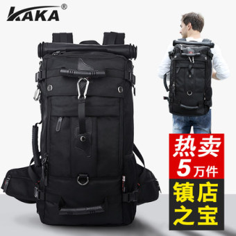 I outdoor multi-functional large capacity travel mountaineering bags backpack (Collection shop screenshot to customer service back now 2 yuan)