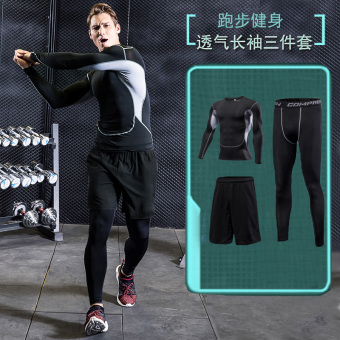 I quick-drying short sleeved slim fit clothing basketball fitness clothes ((Breathable long-sleeved) 3 sets)
