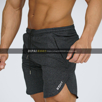 I summer men's thin breathable LOOESN shorts (Dark gray color)