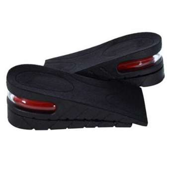 Height Enhancer Shoe Insole Price Philippines