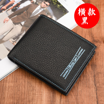 Japan and South Korea Cross Youth slim wallet men's short wallet (Black new 628 cross)