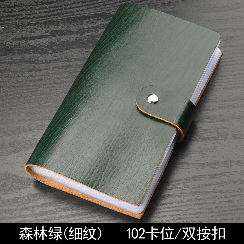 Philippines jianyue leather mens business card holder large jianyue leather mens business card holder large capacity card holder t666 forestgreen colourmoves