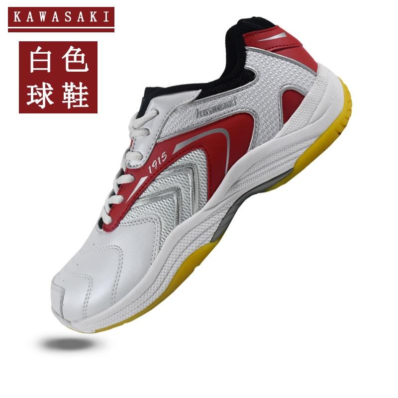 Kawasaki k-030 badminton shoes light men s shoes women s shoes non-slip  breathable sports 166bde587d