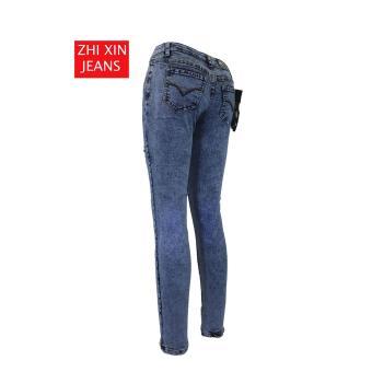 Korea Women's Tattered Classic Ripped Skinny Jeans - 4