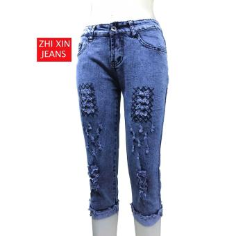 Korea Women's Tattered Classic Ripped Skinny jeans