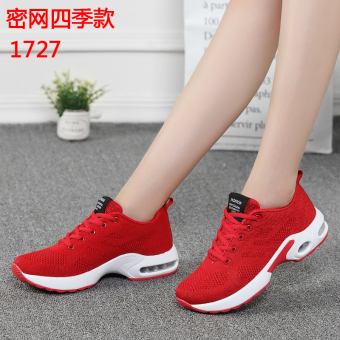 Korean-style breathable network autumn shoes mesh sports casual shoes (1727 hollow red)