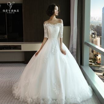 Korean style bridal wedding veil dress New style winter half-sleeve shirt (White Qi to models)