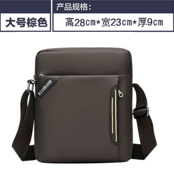 Korean-style business backpack Oxford Cloth messenger bag (Brown PARK'S color large)