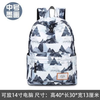 Korean-style canvas female large capacity backpack printed shoulder bag (Mountain Ink Painting Medium (14-inch))