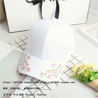 Korean-style embroidered female New style hip hop hat baseball cap (White)